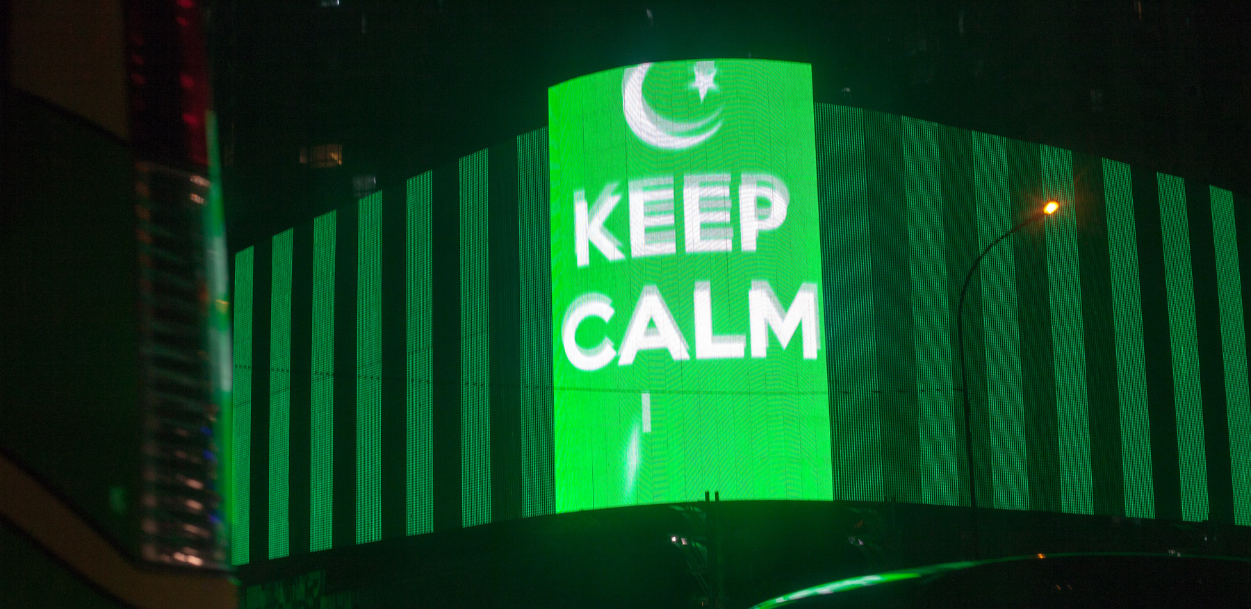 Keep calm -- it's Ramadhan